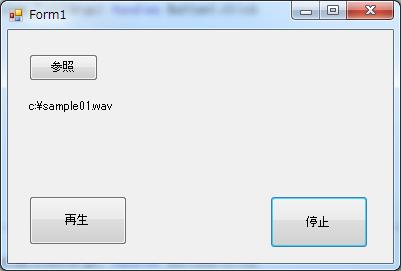 Wavファイルを再生・停止するサンプルプログラム Visual Basic
