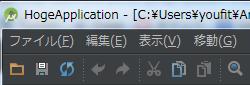 Android Studio 日本語化