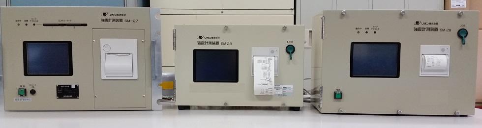 リオンの地震計(SM-27、SM-28、SM-29)