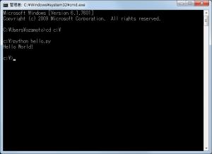 PythonでHello World!を表示する