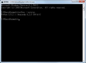 Pythonのバージョン確認